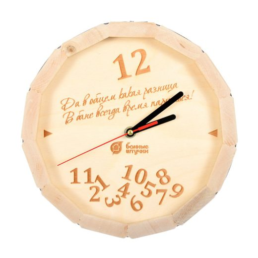 """Купить с доставкой Часы в форме бочки """"В бане всегда время париться!"""""""
