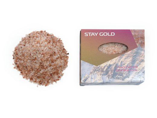 Купить с доставкой Гималайская розовая соль для ванны