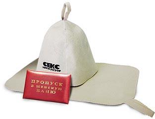 """Купить с доставкой Подарочный набор """"Секс-Инструктор"""" 3 предмета: шапка"""