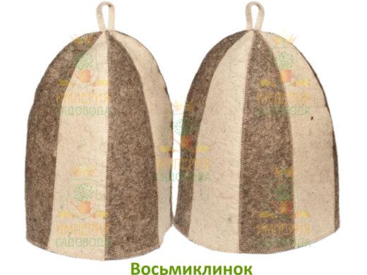 Купить с доставкой Шапка ВосьмикликаНаш Кедр по низкой цене