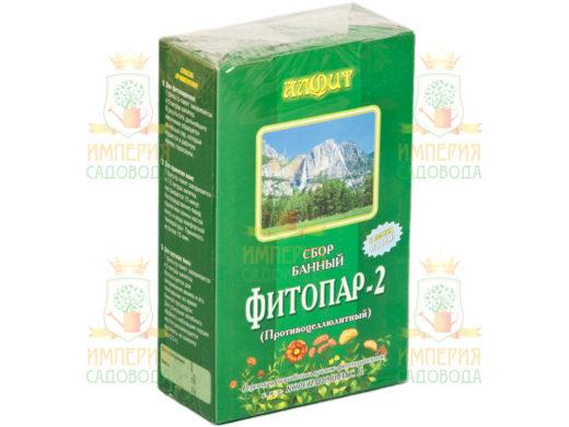 Купить с доставкой Сбор для ванн Алфит Фитопар 2 - Противоцеллюлитный