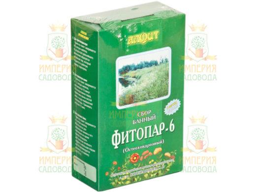 Купить с доставкой Сбор для ванн Алфит Фитопар 6 - Остеохондрозный
