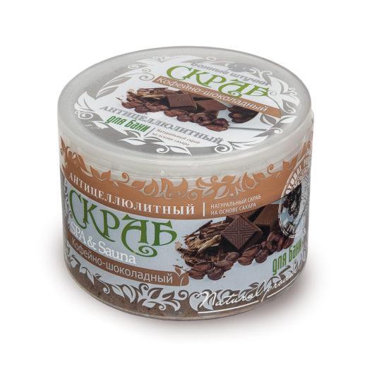 """Купить с доставкой Скраб для тела сахарный """"Кофейно-шоколадный"""""""