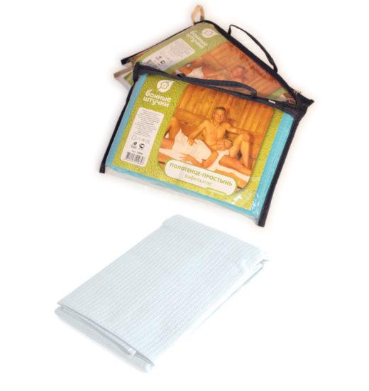 Купить с доставкой Вафельное полотенце-простынь банное
