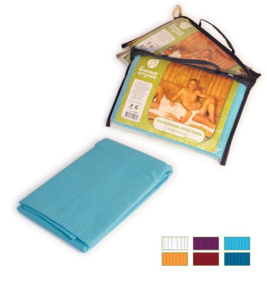 Купить с доставкой Вафельное полотенце-простынь банное однотонное 80*150смБанные Штучки по низкой цене